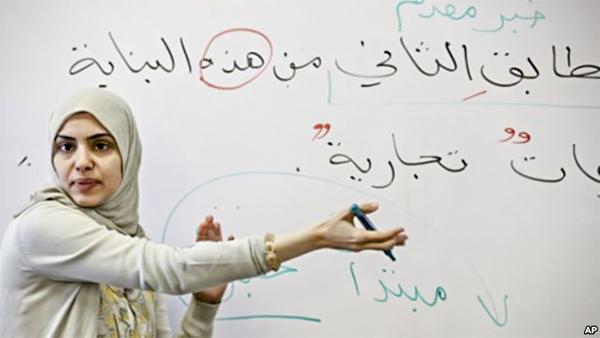 islamteacher